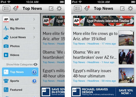 The previous AP Mobile app was more compact to navigate and more readable