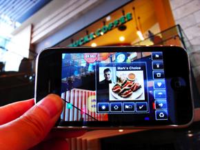 Sekai Camera shoots Starbucks