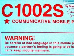 cell phone warning