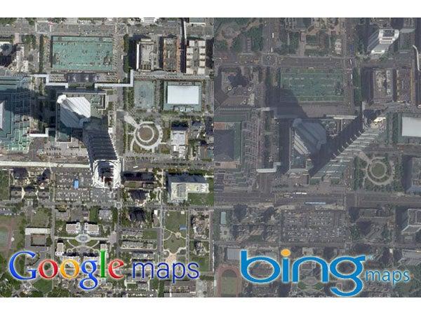 googlebingimg8.jpg