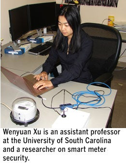Wenyuan Xu
