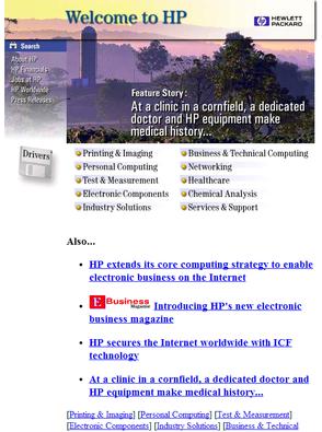 HP.com circa 1996