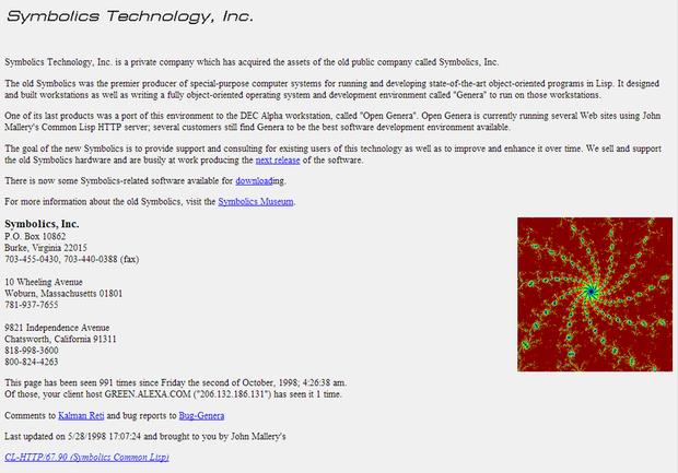 Symbolics.com website circa 1995