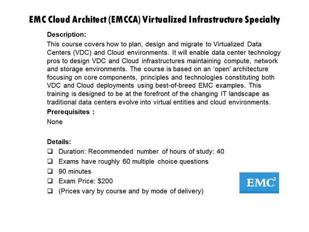 EMC Cloud Architect (EMCCA) Virtualized Infrastructure Specialty certification