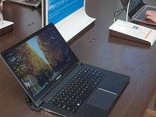 Windows 8 Got You Down? Buy a Windows 7 Ultrabook