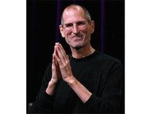 Steve Jobs' Humble Home