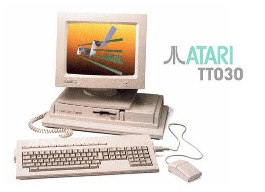 atari_history_17-100345169-orig.jpg