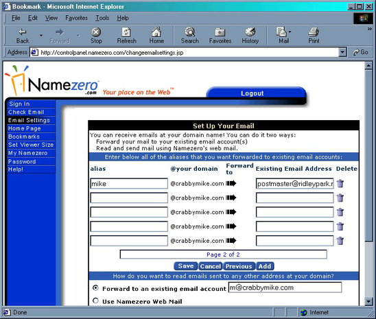 Internet Explorer browser 1999