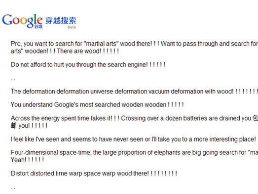 Google Teleport (2011)