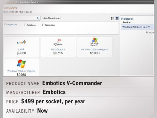 Embotics V-Commander