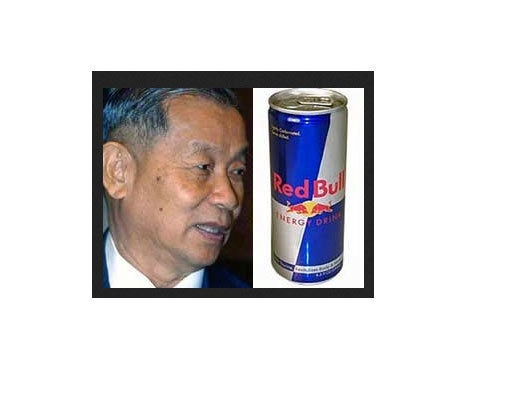 Chaleo Yoovidhya, co-creator of Red Bull energy drinks, at 88 (though various ages have been given) in March