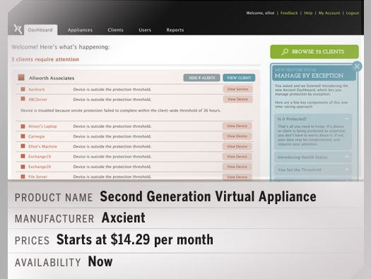 Second Generation Virtual Appliance