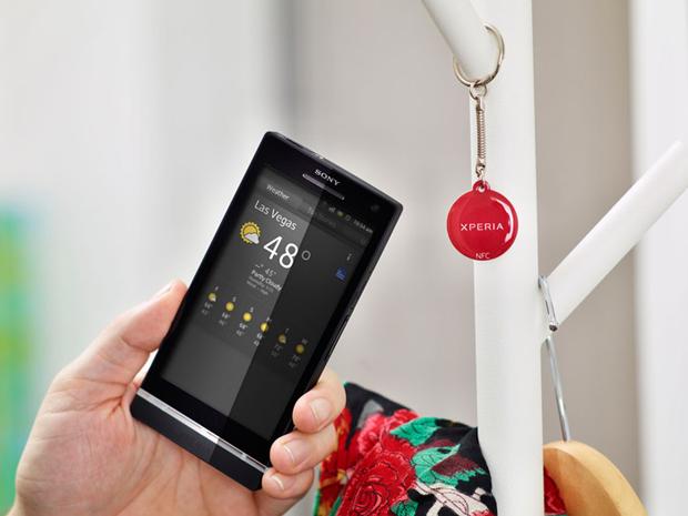 Sony Xperia SmartTag