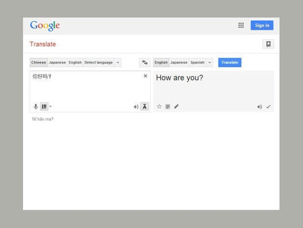 how to unblock websites google translate