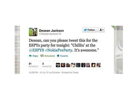 Nokia's awkward party invitation