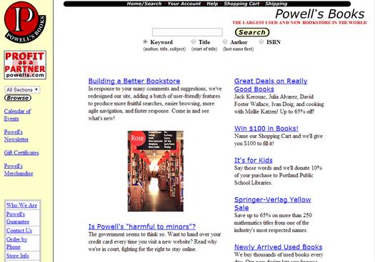 Powells.com website circa 1998