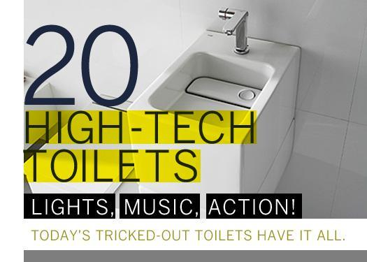 20 High-tech Toilets | Network World Designer Toilette Badezimmer High Tech