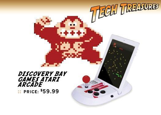Discovery Bay Games Atari Arcade, $59.99