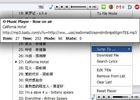 Online Music Player 1.5.8.7