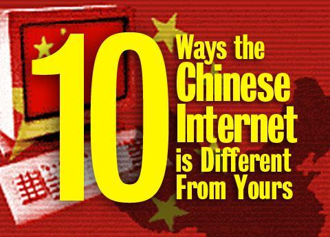 Inside China\'s Internet Censorship