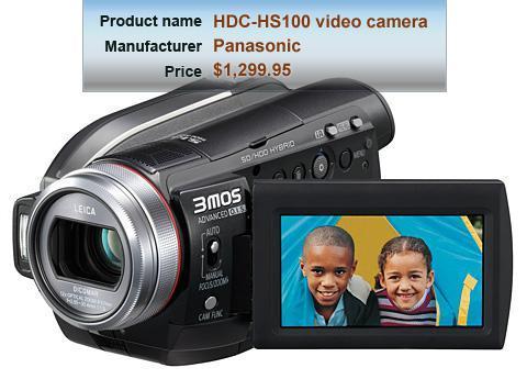 Panasonic HDC-HS100 video camera