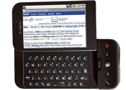 T-Mobile G1: Keyboard