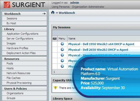 Surgient Virtual Automation Platform 6.0
