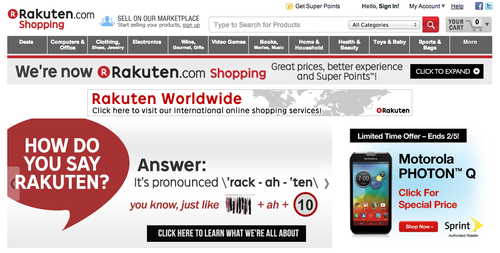 Buy.com rebranded as Rakuten