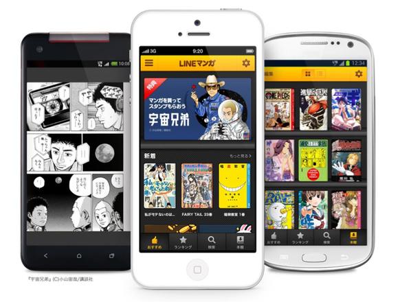 Line's e-manga service