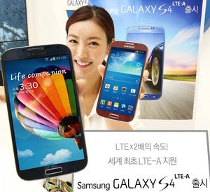 The first LTE-Advanced smartphone, a Samsung Galaxy S4 variant
