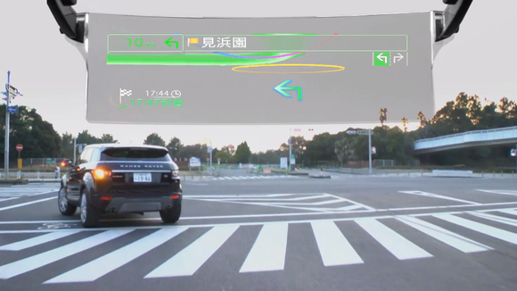 Pioneer's heads-up display car navigation