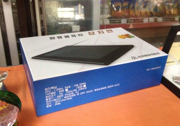 Samjiyon tablet (1)