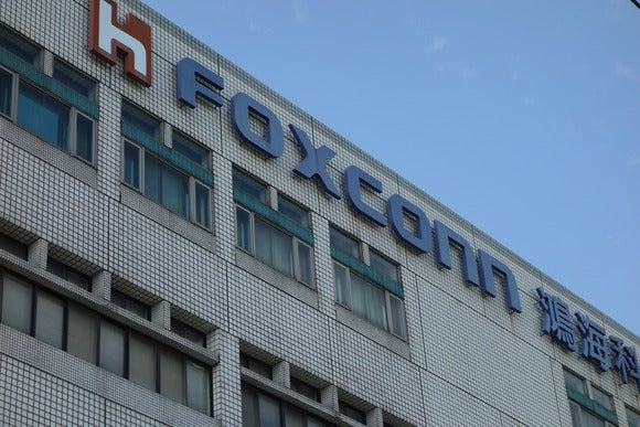 Foxconn Offices Taiwan