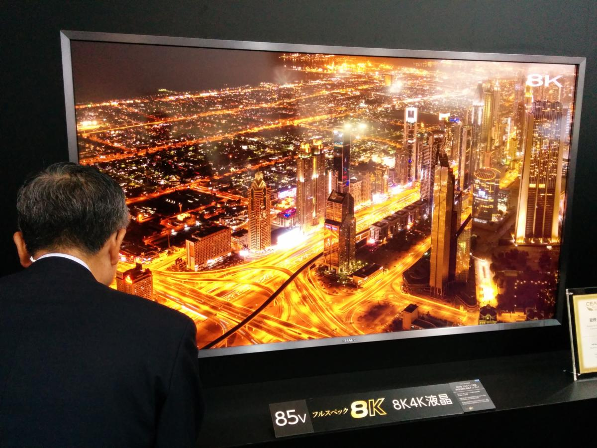 Sharp full-spec 8K TV