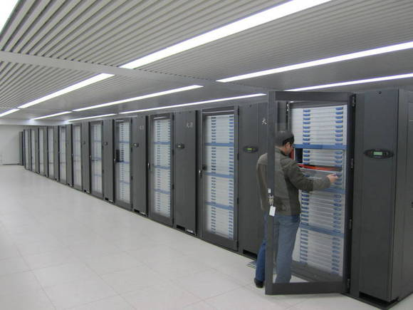 Tianhe-1A supercomputer